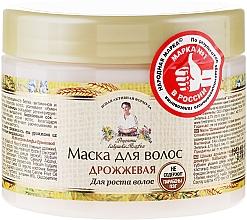Perfumería y cosmética Mascarilla capilar con aceite de germen de trigo - Las recetas de la abuela Agafia