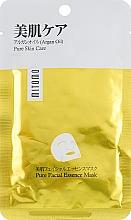 Perfumería y cosmética Mascarilla facial de tejido con aceite de argán - Mitomo Premium Pure Facial Essence Mask