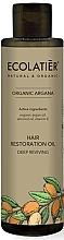 Perfumería y cosmética Aceite reparador para cabello con argán, almendras y vitamina E - Ecolatier Organic Argana Hair Restoration Oil