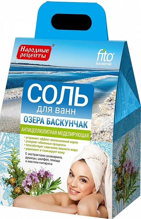 """Sales de baño """" Lago Baskunchak"""" - Fito cosmetica"""