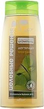 Perfumería y cosmética Champú fortificante y calmante con alantoína - Bielita Anti-Dandruff Shampoo
