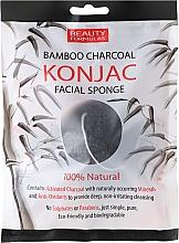 Perfumería y cosmética Esponja facial con carbón de bambú 100% natural - Beauty Formulas Konjac Bamboo Charcoal Facial Sponge