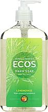 Perfumería y cosmética Jabón de manos líquido con aroma a citronela, hipoalergénico - Earth Friendly Products Hand Soap Organic Lemongrass
