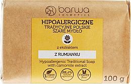Perfumería y cosmética Jabón hipoalergénico con extracto de camomila - Barwa Soap