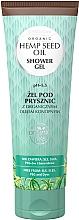 Perfumería y cosmética Gel de ducha con aceite de cáñamo orgánico y extracto de aloe vera - GlySkinCare Hemp Seed Oil Shower Gel
