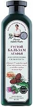 Perfumería y cosmética Acondicionador con aceite de bardana, agua glaciar y 17 hierbas sebirianas - Las recetas de la abuela Agafia, Fortalecedor