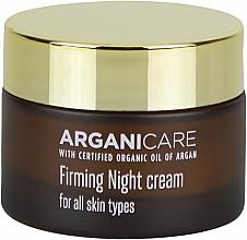 Perfumería y cosmética Crema de noche con extracto de manteca de karité, aceite de jojoba y camomila - Arganicare Shea Butter Firming Night Cream