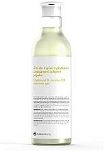 Perfumería y cosmética Gel de ducha con avena y aceite de jojoba - Botanicapharma Gel