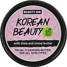 Perfumería y cosmética Manteca natural de limpieza facial de karité y coco - Beauty Jar Facial Cleansing Butter