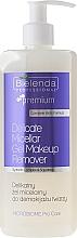 Perfumería y cosmética Gel micelar desmaquillante con aceite de salvia y extracto de hamamelis - Bielenda Professional Microbiome Pro Care Delicate Micelar Gel Makeup Remover