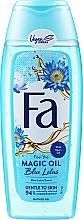 Perfumería y cosmética Gel de ducha vegano con aroma a loto azul y aceites - Fa Magic Oil Blue Lotus Scent Shower Gel