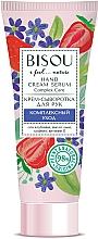 Perfumería y cosmética Crema de manos hidratante con aceite de soja y vitamina E - Bisou Hand Cream-Serum