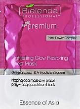 Perfumería y cosmética Emulsión y mascarilla facial limpiadora - Bielenda Professional Essence of Asia Mask