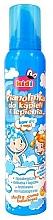 Perfumería y cosmética Espuma de baño infantil hipoalergénica con aroma a chicle - Kidi Bath Foam Bubble Gum