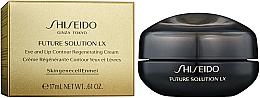 Crema nutritiva para ojos y labios con extracto de angélica - Shiseido Future Solution Eye and Lip Contour Cream  — imagen N3