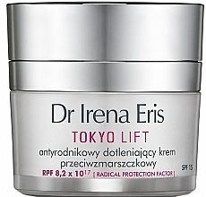 Perfumería y cosmética Crema facial antiedad con vitamina E - Dr Irena Eris Tokyo Lift Anti-Wrinkle Radical Protection Oxygen Cream