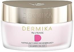 Perfumería y cosmética Crema facial antiedad con retinol - Dermika Re.Visage