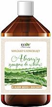 Perfumería y cosmética Champú con vitamina E y ésteres de jojoba y macadamia - Eco U Aloe Shampoo
