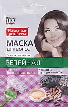 Perfumería y cosmética Mascarilla capilar natural anticaída con aceite de bardana y manteca de cacao - Fito Cosmetic