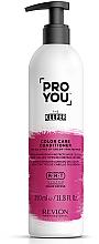 Perfumería y cosmética Acondicionador de cabello coloreado con ácido cítrico - Revlon Professional Pro You Keeper Color Care Conditioner