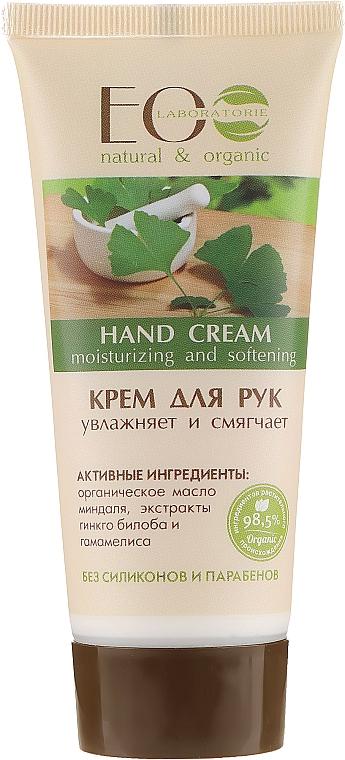 Crema de manos con aceite de almendras orgánica - ECO Laboratorie Hand Cream — imagen N2