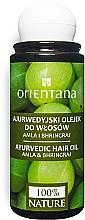 Perfumería y cosmética Aceite capilar 100% natural enriquecido con amla y eclipta prostrata - Orientana Amla & Bhringraj Ayurvedic Hair Oil