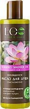 Perfumería y cosmética Aceite de ducha con loto y extracto de patchoulí - ECO Laboratorie Foaming Shower Oil Anti Age