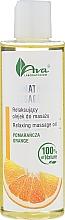 Perfumería y cosmética Aceite de masaje relajante con naranja - Ava Laboratorium Aromatherapy Massage Relaxing Massage Oil Orange