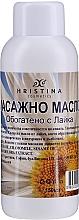 Perfumería y cosmética Aceite de masaje natural con extracto de camomila - Hristina Cosmetics Chamomile Massage Oil
