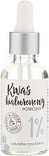 Perfumería y cosmética Gel de ácido hialurónico 1% - E-Fiore Hyaluronic Acid Gel 1%