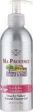 Perfumería y cosmética Gel de ducha natural con rosa de mayo y aceites esenciales - Ma Provence Shower Gel Rose Of May
