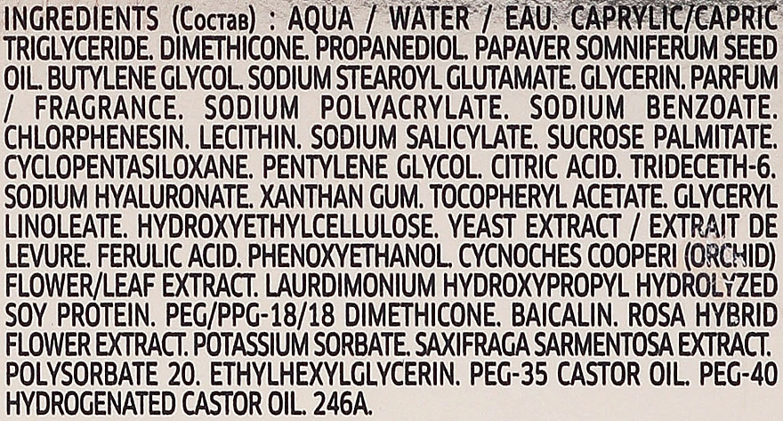 Sérum facial antiedad con ácido hialurónico y extracto de orquídea negra - Lierac Exclusive Premium Serum Regenerant — imagen N6