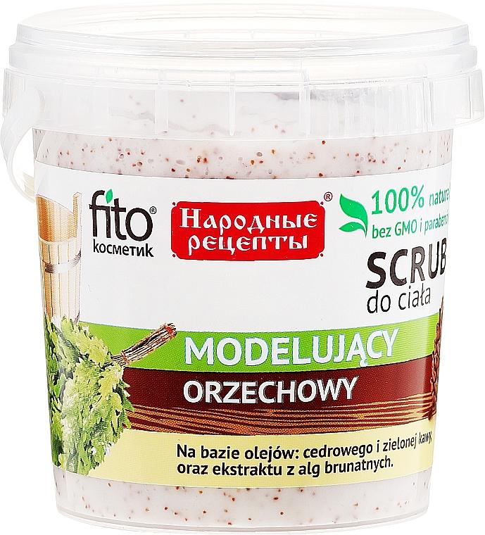 Exfoliante corporal de nuez - Fito Cosmetic, recetas populares