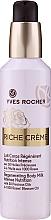 Perfumería y cosmética Leche corporal regeneradora de nutrición intensa con aceite de rosa - Yves Rocher Riche Creme Regenerating Body Milk