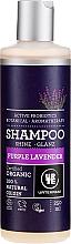Perfumería y cosmética Champú con extracto de lavanda orgánico y prebióticos activos 100% natural - Urtekram Purple Lavender Hair Shampoo