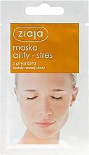 Perfumería y cosmética Mascarilla facial antiestrés con arcilla amarilla - Ziaja Face Mask