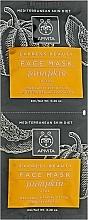 Perfumería y cosmética Mascarilla facial detox con manteca de karité y calabaza - Apivita Pumpkin Detox Mask