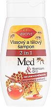 Perfumería y cosmética Champú & acondicionador para cabello con miel & coenzima Q10 2 en 1 - Bione Cosmetics Honey + Q10 Shampoo