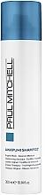 Champú hidratante con extracto de aloe y romero - Paul Mitchell Awapuhi Shampoo — imagen N1