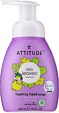Perfumería y cosmética Jabón de manos líquido con vainilla y pera - Attitude Foaming Hand Soap