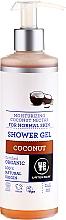 Perfumería y cosmética Gel de ducha con extracto de coco eco orgánico 100% natural - Urtekram Coconut Shower Gel