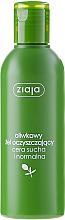 Perfumería y cosmética Gel de limpieza facial con aceite de oliva - Ziaja Natural Olive for Washing Gel