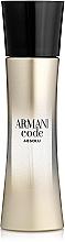 Perfumería y cosmética Giorgio Armani Code Absolu - Eau de parfum