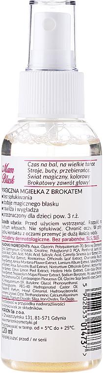 Acondicionador de cabello con proteínas de trigo - Marion — imagen N2
