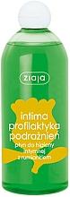 Perfumería y cosmética Gel de higiene íntima con camomila - Ziaja Intima Gel