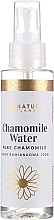Perfumería y cosmética Agua de camomila - Natur Planet Pure Chamomile Water