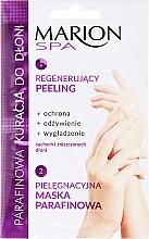 Perfumería y cosmética Tratamiento regenerador de parafina para manos, exfoliante + mascarilla - Marion SPA Mask