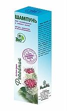 Perfumería y cosmética Champú reparador con extracto de bardana - Medikomed
