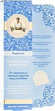 Perfumería y cosmética Gel para contorno de ojos con ácido hialurónico y cafeína - Las recetas de la abuela Agafia