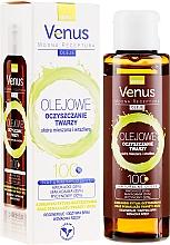 Perfumería y cosmética Aceite desmaquillante para rostro y ojos con 35% macadamia para pieles mixtas y sensibles - Venus Cleansing Oil